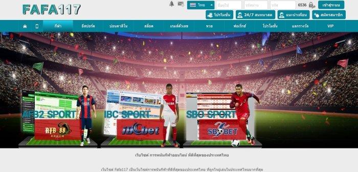 FAFA117_football
