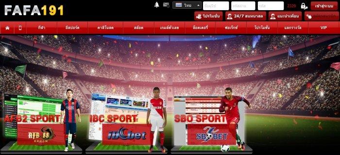 FAFA191_football