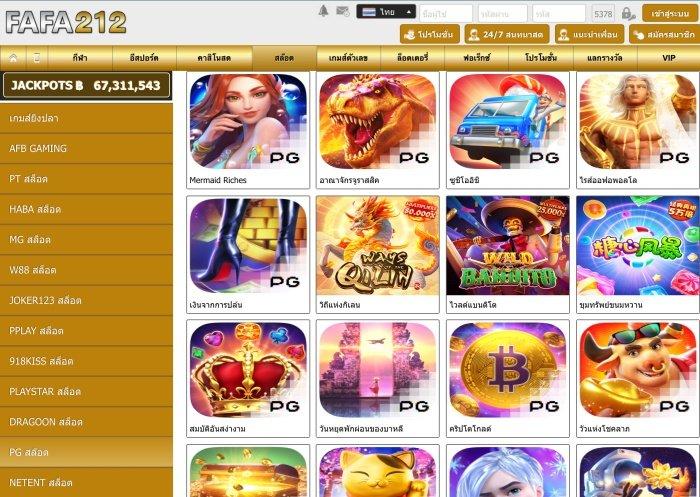 FAFA212_slot