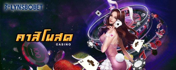lynsbobet-live-casino