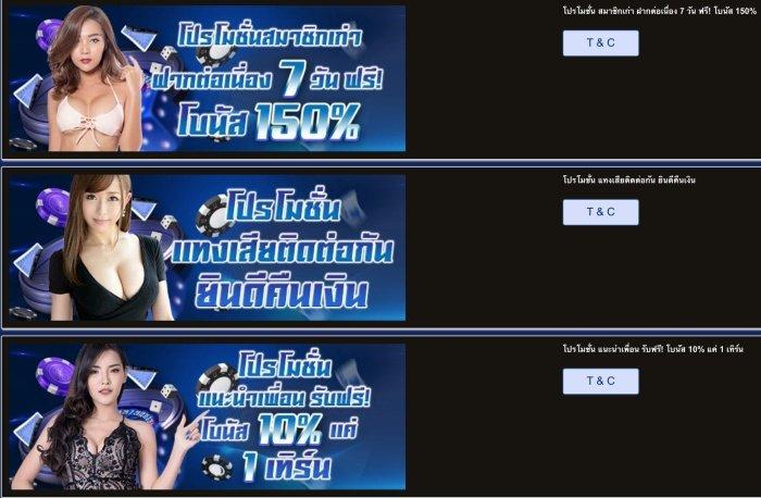 lynsbobet-promotion2