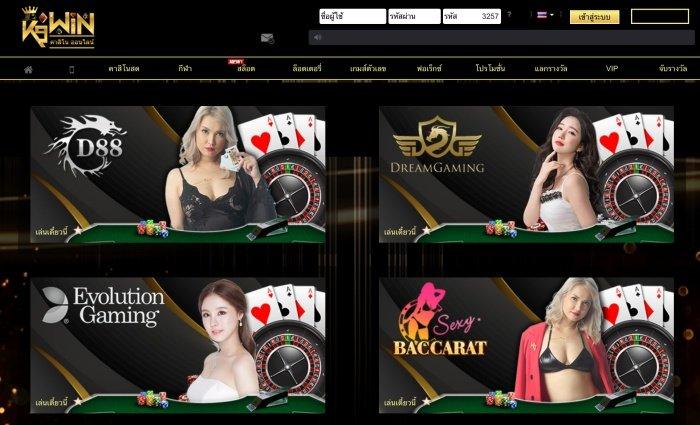k9win_live_casino